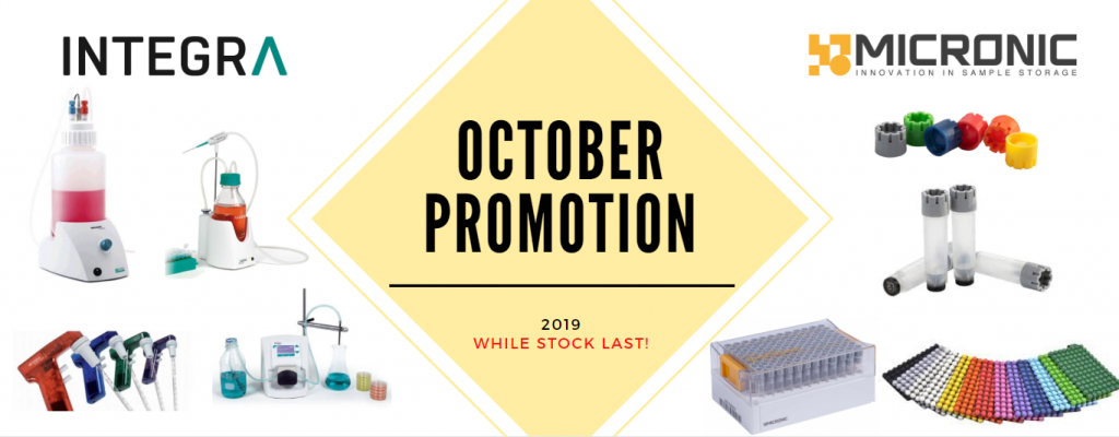 October Promotion 2019